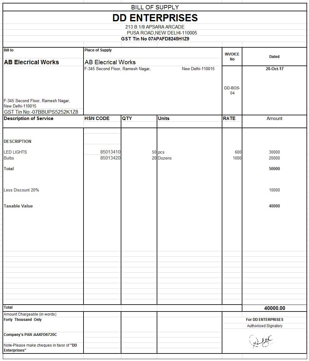 Aia Invoice Form Excel What Is Bill Of Supply In Gst  Gst Invoice Format Create A Invoice Online with Medical Invoice Template Pdf Gstbillofsupplyjpg Cash Receipt Journal Template